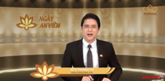 le-khoi-cong-xay-thap-phat-quang-va-duc-tuong-co-chu-tich-nuoc-ton-duc-thang