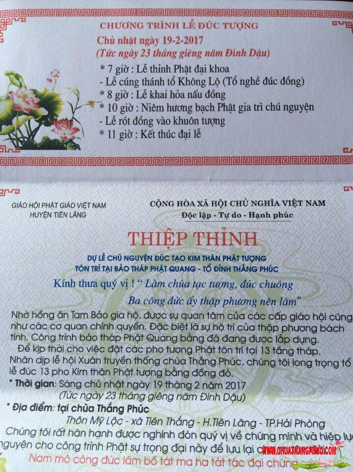 thiep-thinh-chuong-trinh-le-duc-tuong