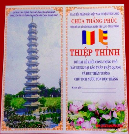 thiep-thinh-du-dai-le-khoi-cong-dong-tho-xay-dung-dai-bao-thap-phat-quang