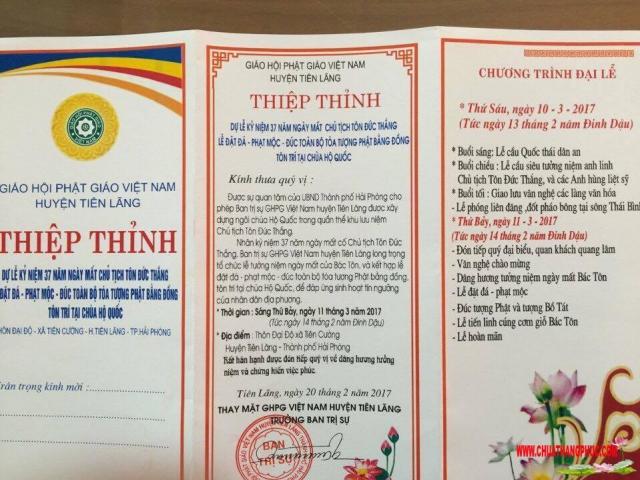 thiep-thinh-du-le-ky-niem-37-nam-ngay-mat-chu-tich-ton-duc-thang