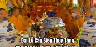 dai-le-cau-sieu-thuy-tang